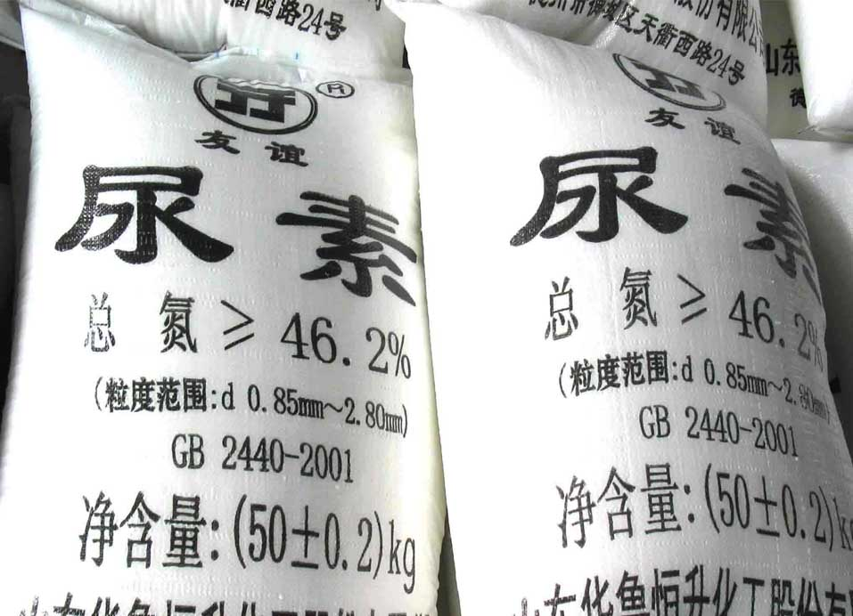 Industrial grade urea for urea-formaldehyde resin