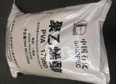 PVA/Polyvinyl alcohol/Vinylalcohol polymer used for Building material